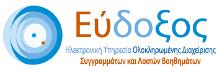ΕΥΔΟΞΟΣ - ΔΙΑΝΟΜΗ ΣΥΓΓΡΑΜΜΑΤΩΝ